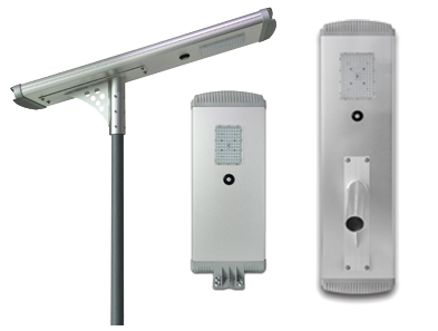 A2 series all in one solar street light